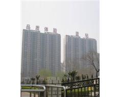 郑州·正商蓝钻